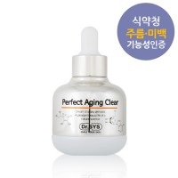 Drsys Perfect Aging Clear