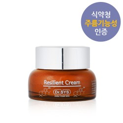 Drsys Resilient Cream