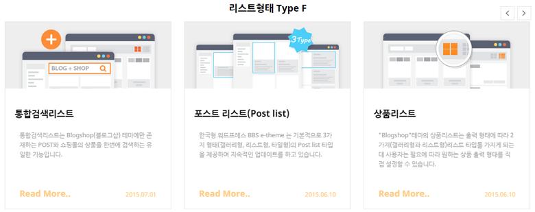post_typeF