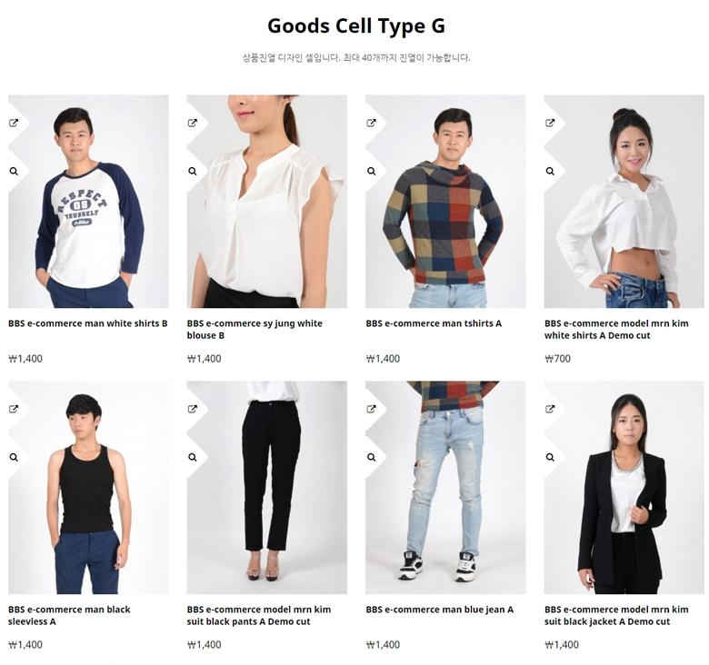 goods_typeG