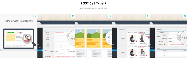 post_typeK