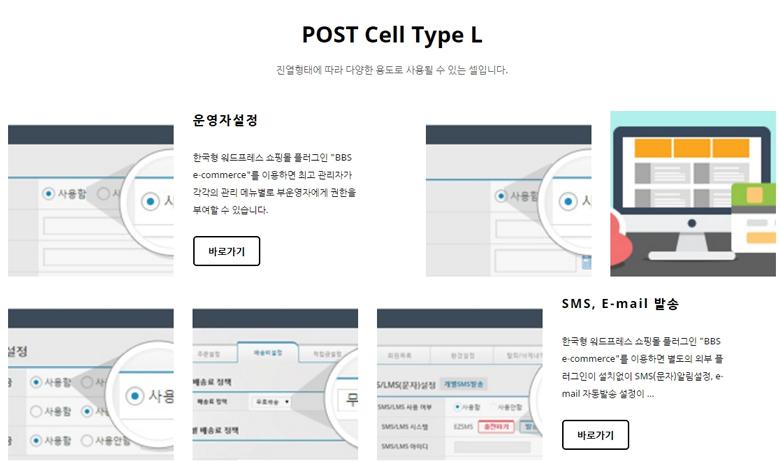 post_typeL