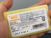 보부상 Asahi 민티아
